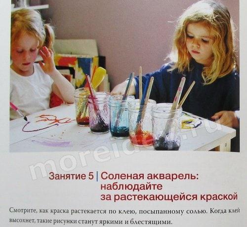 книги о детском творчестве