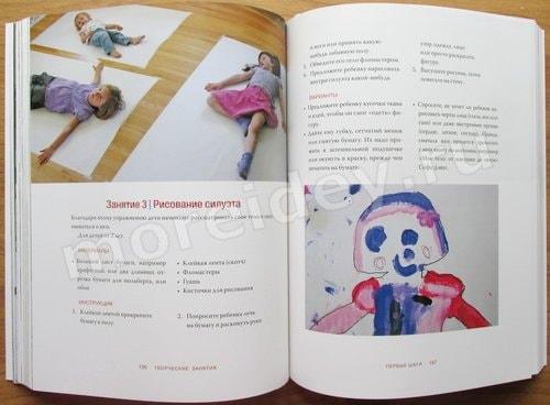 идеи детского творчества