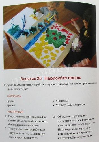 мастер-классы детского творчества