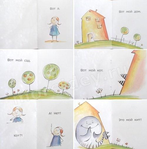 первые книги для начинающих читать детей: чей бок 8 книг для первого чтения