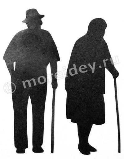 аппликация открытка ко дню пожилого человека