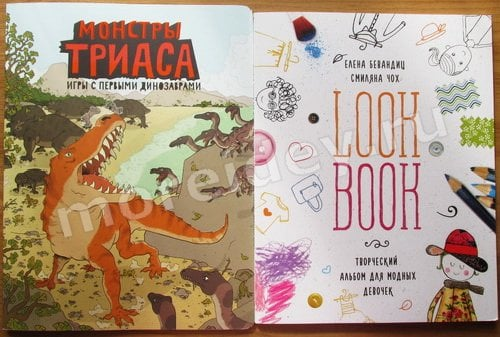 детские книги с заданиями