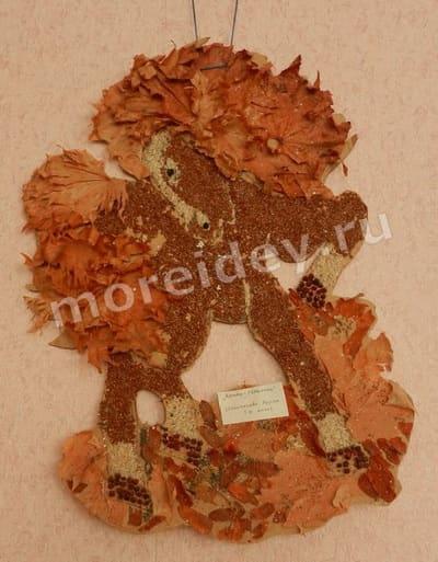аппликации из осенних листьев своими руками: конек-горбунок