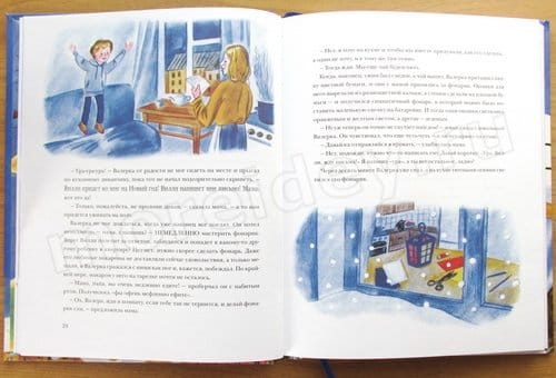 детские новогодние книги