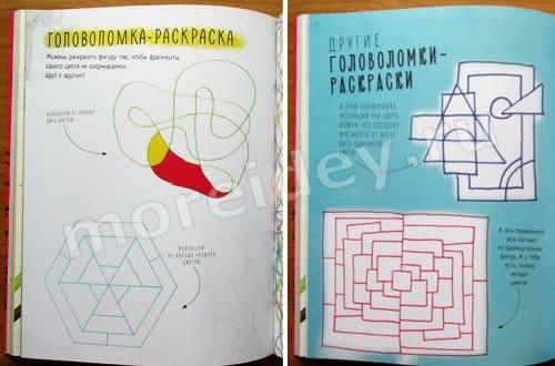 математика это красиво графическая тетрадь
