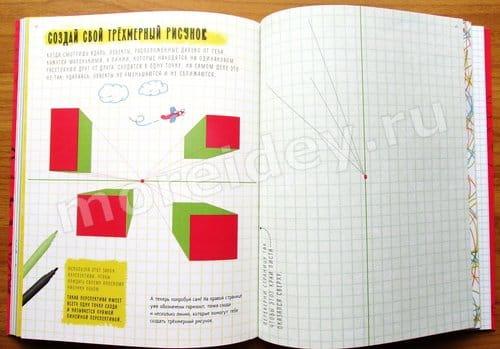 анна вельтман математика это красиво