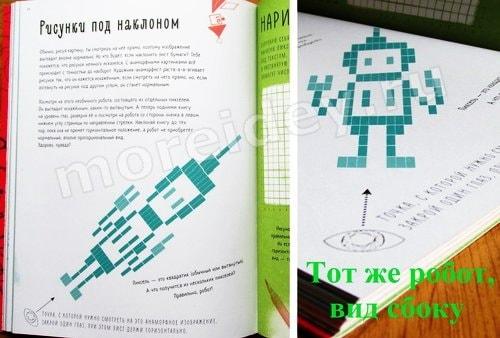 книга математика это красиво