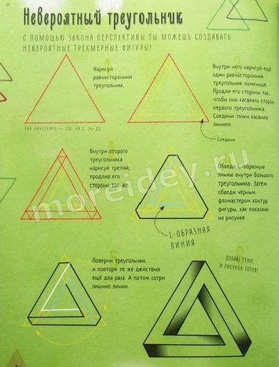анна вельтман математика это красиво графическая тетрадь