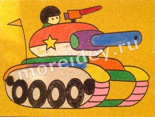 поделка к 23 фвраля: картина из цветного песка танк