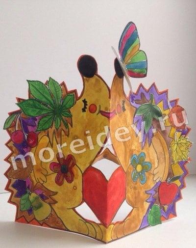 Объемная открытка валентинка влюбленные ежики