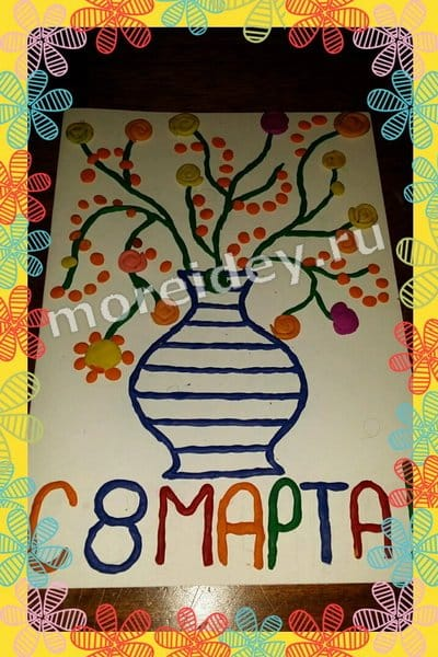 рисунок пластилином к 8 марта