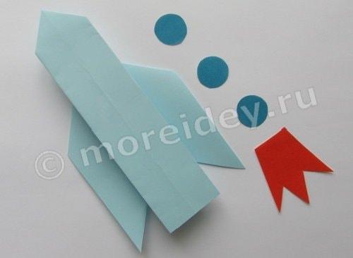 поделка ракета оригами