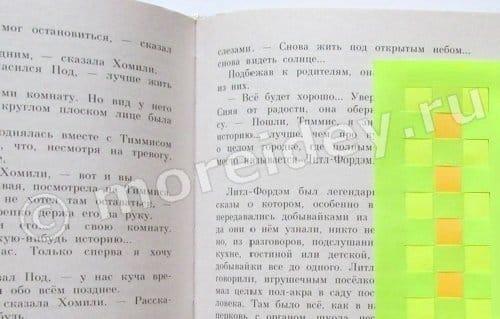 плетеные закладки для книг из полосок бумаги