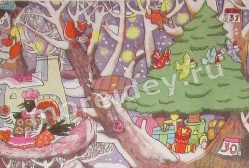 "Календарь ожидания Нового года ""Как Дед Мороз шапку искал"" (адвент-календарь)"