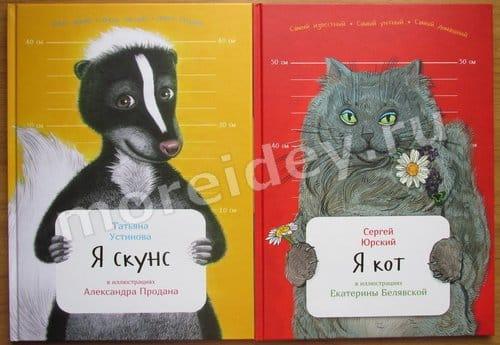 """серия книг """"Занимательная зоология"""""""