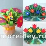Объемная поделка букет цветов из бумаги