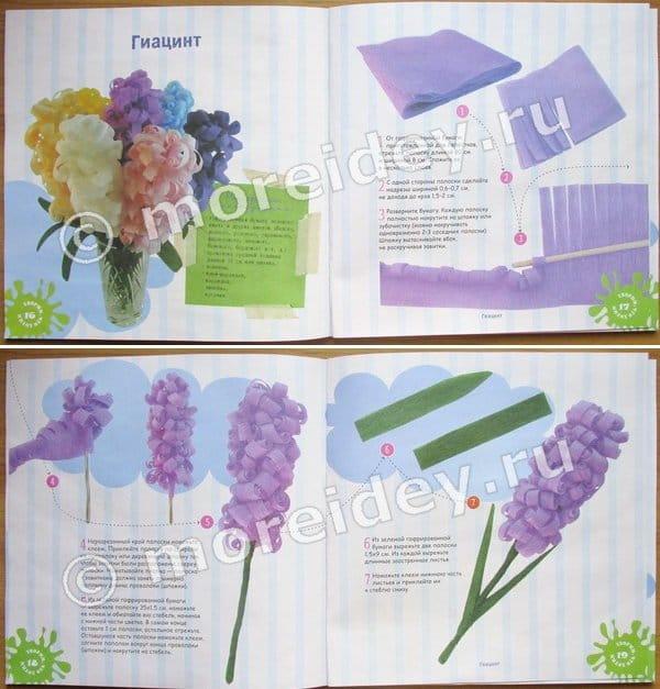 Поделки из гофрированной бумаги: цветы своими 28