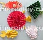поделки из гармошки - рыбки и ракушки