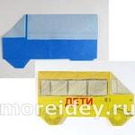 Школьный автобус оригами