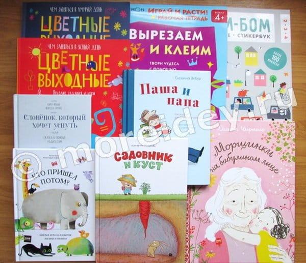 Книги для малышей от 2-х лет