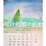 календарь с детскими рисунками