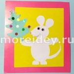 Новогодняя открытка с мышкой своими руками